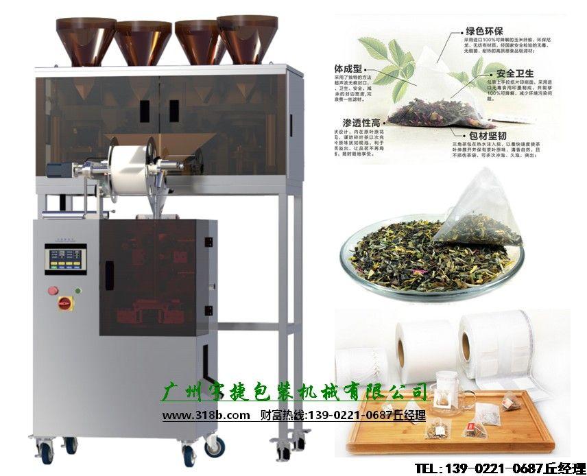 茶叶包装机厂家友情奉上2018年度中国茶叶百强企业名单。